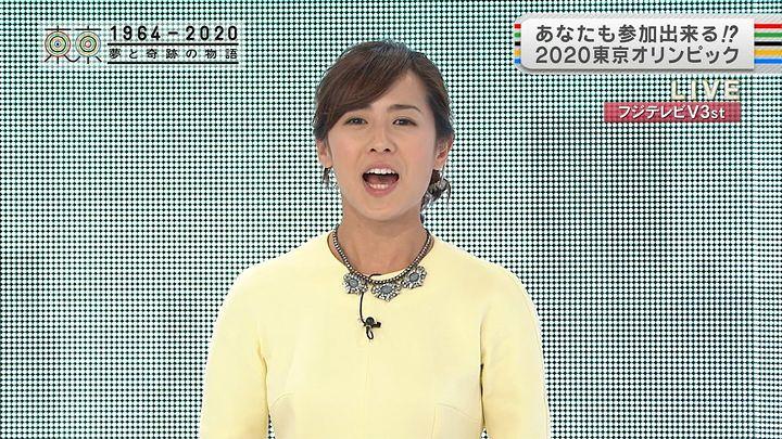 tsubakihara20131231_08.jpg