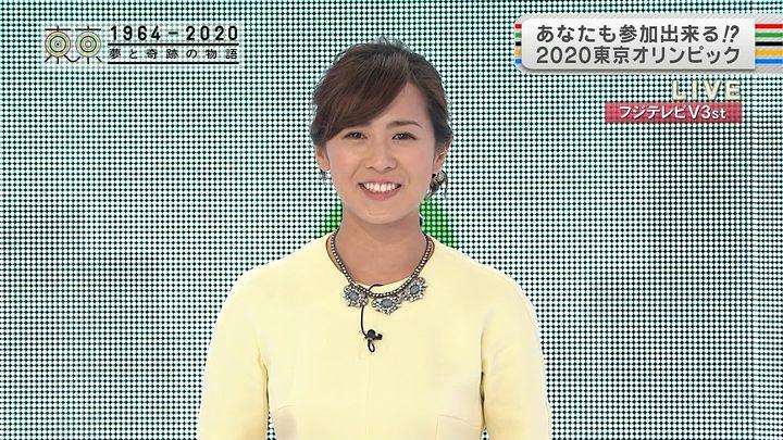 tsubakihara20131231_09.jpg