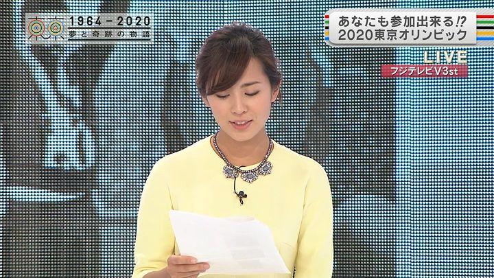 tsubakihara20131231_10.jpg