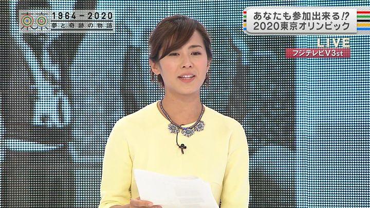 tsubakihara20131231_11.jpg