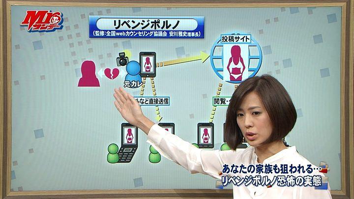 tsubakihara20140112_06.jpg