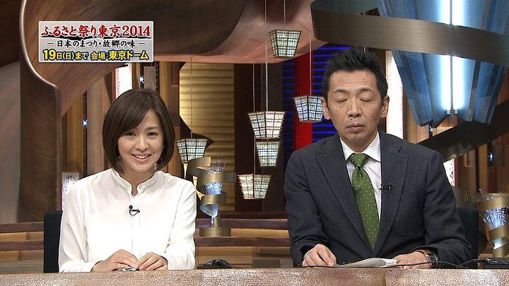 tsubakihara20140112_11.jpg