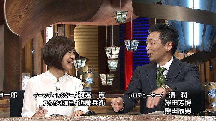 tsubakihara20140112_12.jpg