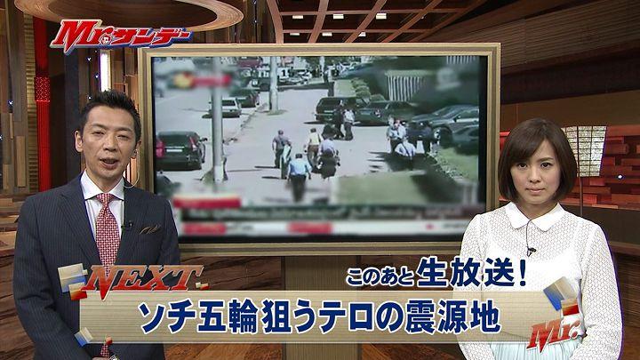 tsubakihara20140119_01.jpg