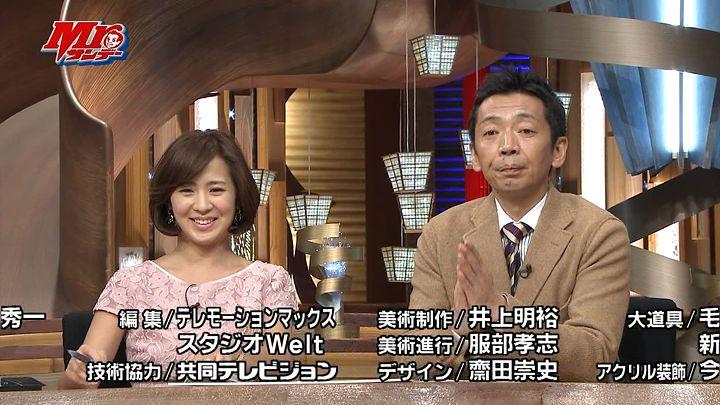 tsubakihara20140126_13.jpg