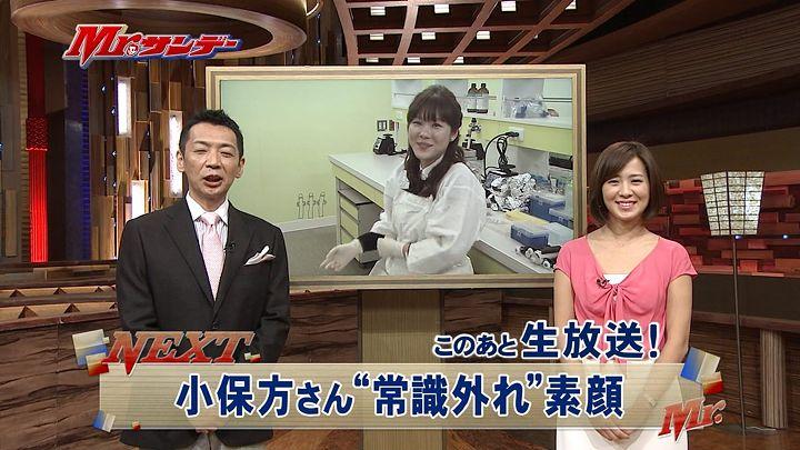 tsubakihara20140202_01.jpg