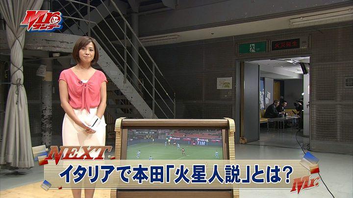 tsubakihara20140202_10.jpg