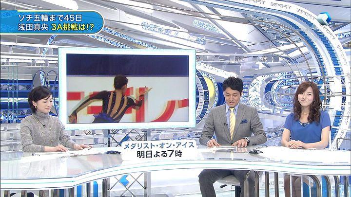 uchida20131223_03.jpg