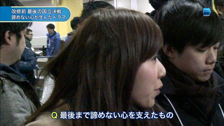 uchida20140113_08.jpg