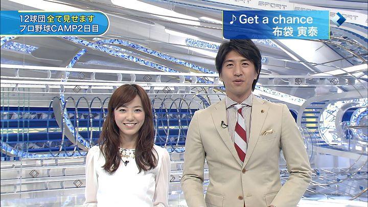 uchida20140202_01.jpg
