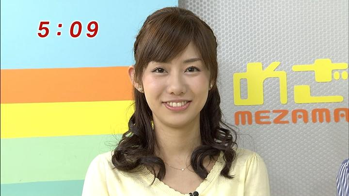yamap20110204_04.jpg