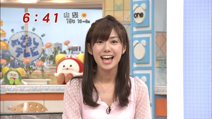 yamap20110226_04.jpg