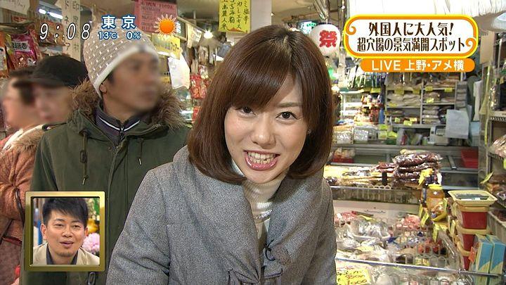 yamasaki20131231_08.jpg