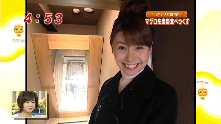yayako20110125_02.jpg