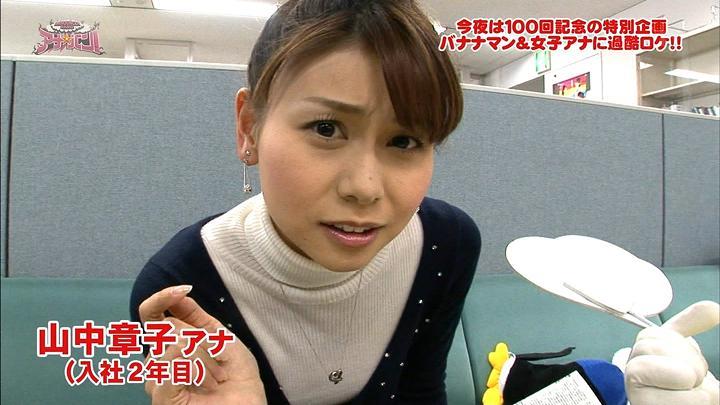 yayako20110130_01.jpg