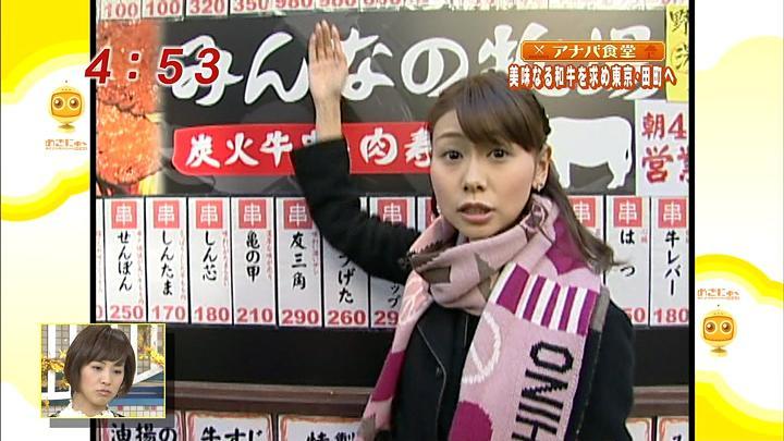 yayako20110208_02.jpg
