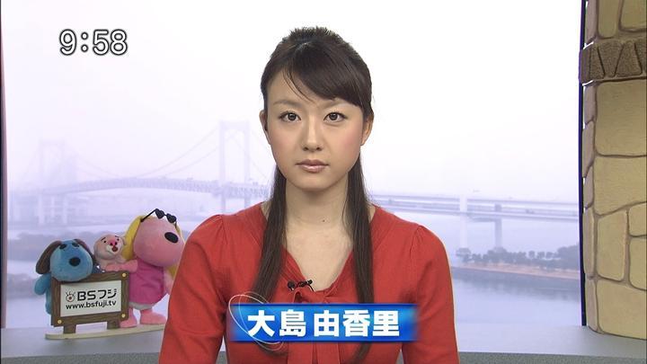 yukari20110211_01.jpg