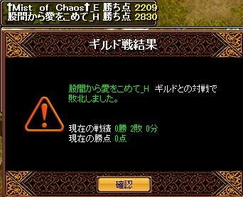 gv2_20140203214447b14.jpg