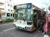 201411京阪出町柳駅前バス停