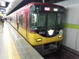 201411京阪本線特急