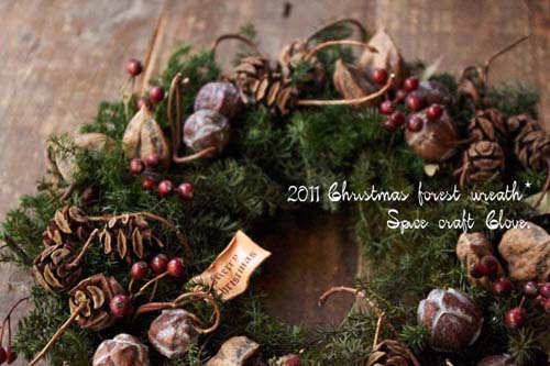 フォレストリース*クリスマス