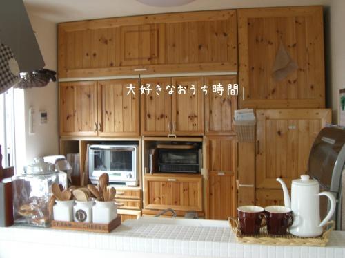 キッチンタイル 縮小