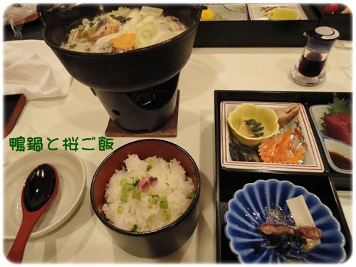 鴨鍋と桜ご飯