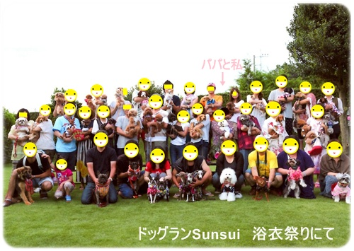 Sunsui浴衣祭り2013