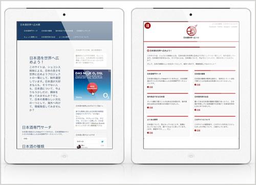 iPadHomeS.jpg