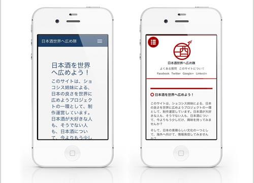iPhoneHomeS.jpg
