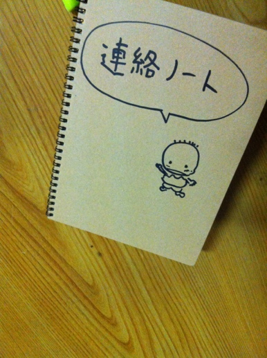 fc2blog_20130301020332116.jpg