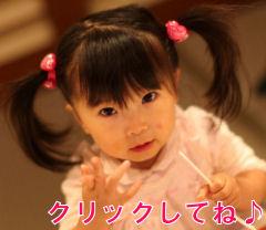 0001_20111123071033.jpg