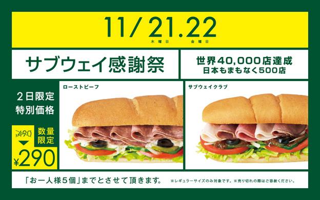 main_thanksgiving-thumb-624x390-630-1.jpg