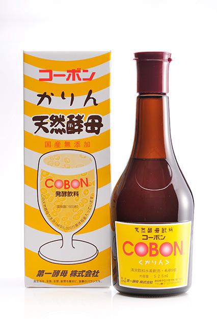 cobon_karin525.jpg