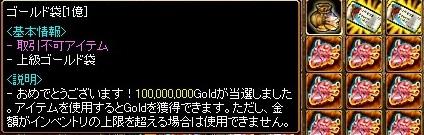 2014121421195504e.jpg