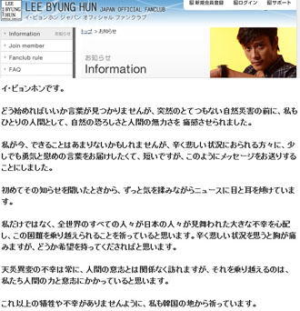 20110314-55.jpg