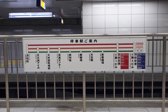 20100717_haneda_airport-02.jpg