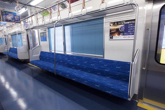 20100717_keisei_3050-in02.jpg