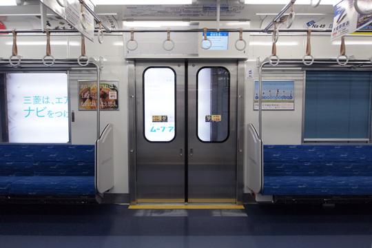 20100717_keisei_3050-in06.jpg