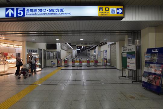 20100717_keisei_takasago-01.jpg