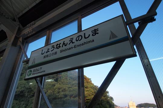 20100718_shonan_enoshima-02.jpg