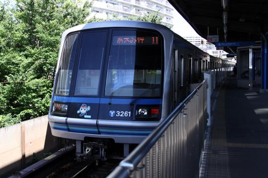 20100718_yokohama_subway_3000a-01.jpg