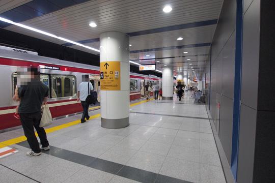 20100719_narita_airport-02.jpg