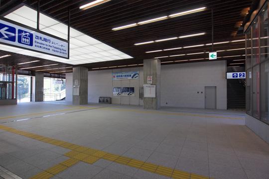 20100719_narita_yukawa-10.jpg