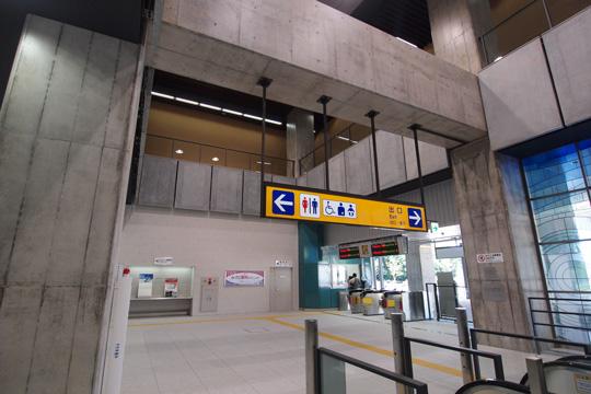 20100719_narita_yukawa-12.jpg