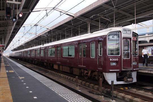 20100801_hankyu_9300-02.jpg
