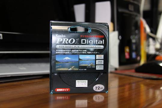 20100807_kenko_pro1_digital_cpl_72-01.jpg