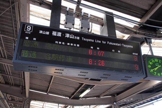 20100811_okayama-01.jpg