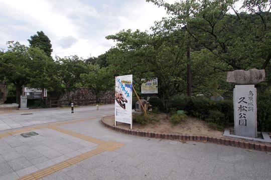 20100811_tottori_castle-01.jpg