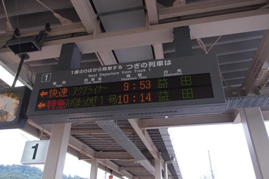 20100813_hamada-02.jpg